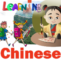 Learning Chinese in English - Android Apps on Google Play icon