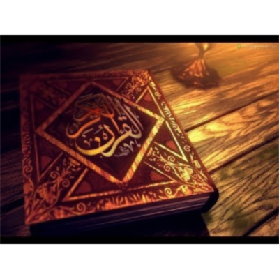 BBC Documentary - Lost Secrets Of Quran And Islam Facts & Truth About Koran icon