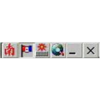 How to Use Unicode Pinyin Fonts icon