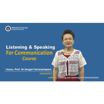 Listening and Speaking for Communication – MOOC icon