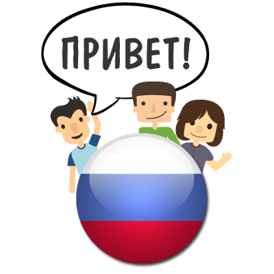 Learn Russian for Free - Russian language lessons, texts & more icon