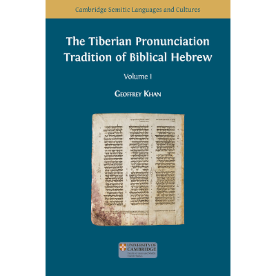 The Tiberian Pronunciation Tradition of Biblical Hebrew, Volume 1 icon