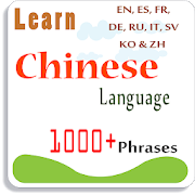 Learn Chinese. Speak Chinese Offline - Apps on Google Play icon