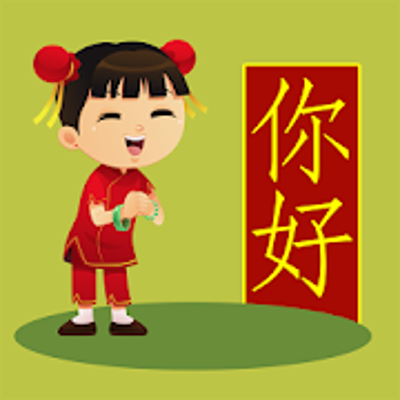 My Chinese Trainer - Apps on Google Play icon