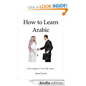 How to Learn Arabic icon