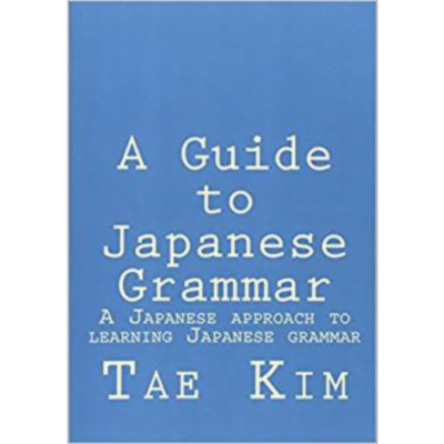 A Japanese Guide to Japanese Grammar