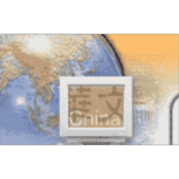 Global Chinese Web Education Center icon