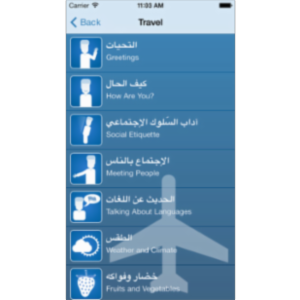 Learn Arabic - Salaam App for iOS icon