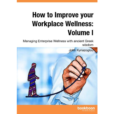 How to Improve your Workplace Wellness: Volume I icon
