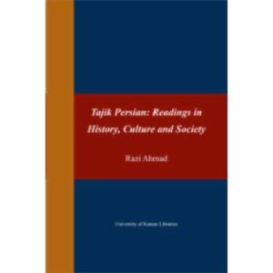 Tajik Persian: Readings in History, Culture and Society icon