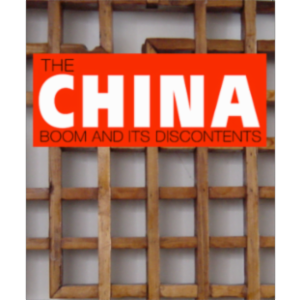 The China Boom and its Discontents icon