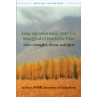 Long Narrative Songs from the Mongghul of Northeast Tibet: Texts in Mongghul, Chinese, and English icon