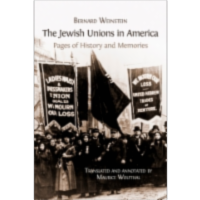 The Jewish Unions in America: Pages of History and Memories icon