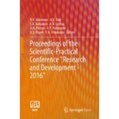 "Proceedings of the Scientific-Practical Conference ""Research and Development - 2016"" 