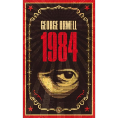 George Orwell 1984 Teacher Review Course with Quiz icon