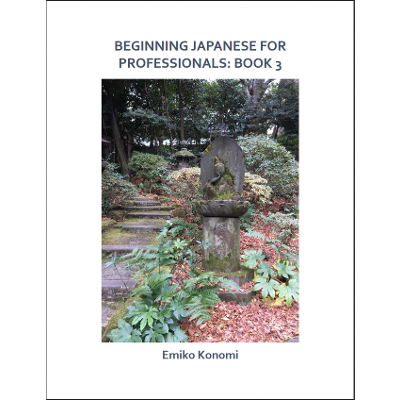 Beginning Japanese for Professionals: Book 3 icon