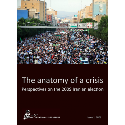 The Anatomy of a Crisis - Perspectives on the 2009 Iranian Election icon