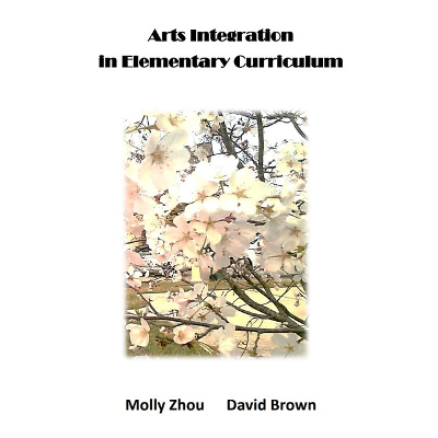 Arts Integration in Elementary Curriculum, 2nd Edition icon