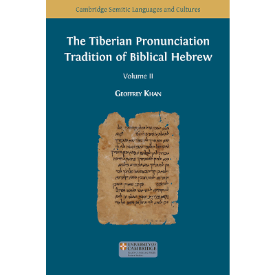 The Tiberian Pronunciation Tradition of Biblical Hebrew, Volume 2 icon