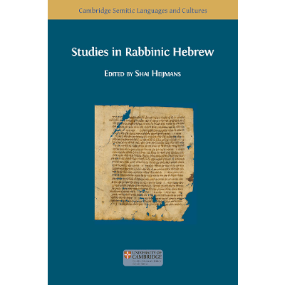 Studies in Rabbinic Hebrew icon
