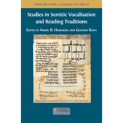Studies in Semitic Vocalisation and Reading Traditions icon