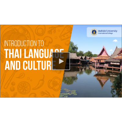 Introduction to Thai Language and Culture - MOOC icon