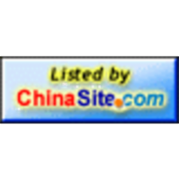 The Complete China Site icon