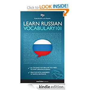 Learn Russian - Word Power 101 icon