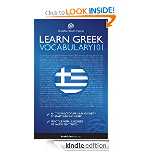Learn Greek - Word Power 101 icon