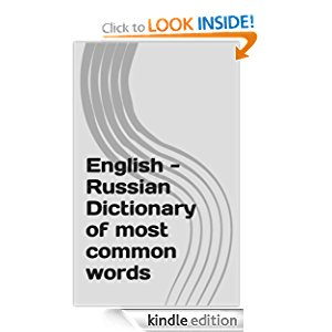 English - Russian Dictionary of most common words