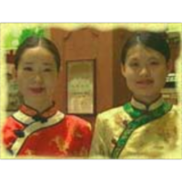 BBC Real Chinese