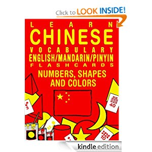 Learn Chinese Vocabulary - Numbers, Shapes and Colors - English/Mandarin Chinese icon