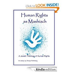 Human Rights as Mashiach - A Jewish Theology of Human Rights icon