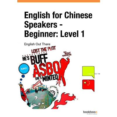 English for Chinese Speakers - Beginner: Level 1 icon