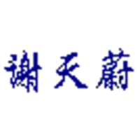 Conversational Mandarin Chinese Online icon