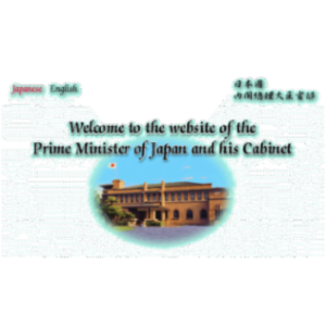 Website of the Prime Minister of Japan icon