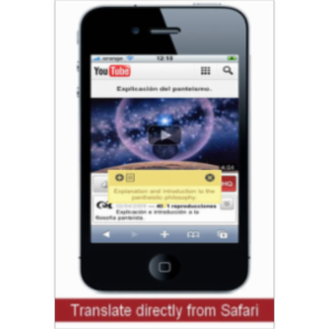 Tap-Translate App for iOS icon