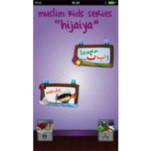 Muslim Kids Series : Hijaiya App for iOS icon