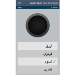 Learn Arabic FREE - AccelaStudy® App for iOS icon