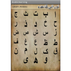 LearnArabic-Free App for iOS icon