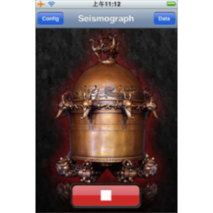 Seismograph App for iOS